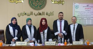 The Faculty of Veterinary Medicine Has Organised the Viva for Postgraduate Student Miss. Zahraa Fleih Al-Waeli in Faculty of Veterinary Medicine-University of Kufa