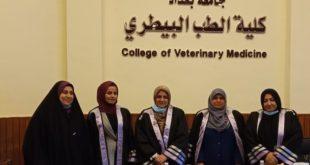 مناقشة رسالة ماجستير في جامعة بغدادالمقدمة من الطالبة مروة كاظم سكر في فرع الأمراض وأمراض الدواجن
