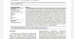 نشر بحث علمي قيم في مجلة العلوم البيطرية العراقية المفهرسة