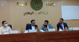 مناقشة رسالة الدبلوم العالي في تخصص فسلجة و إدارة الحيوانات المختبرية للطالبة رشا هادي طالب